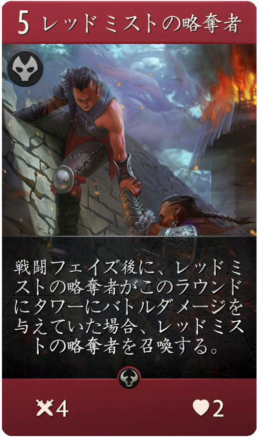 10132_large_japanese_41a5922d6782d160654f67c96ff6031f08bf209c.png