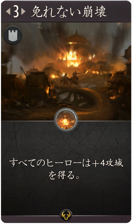 10141_large_japanese_2a6692430db352f4349f787c0748c8e4b74bf32f.png
