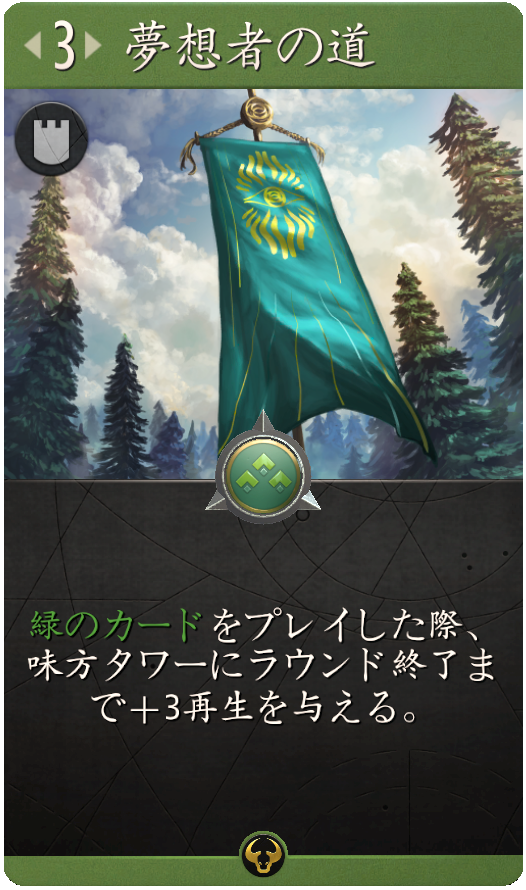 10152_large_japanese_9e4fba5469704e2a3c444da95834ee738713026f.png