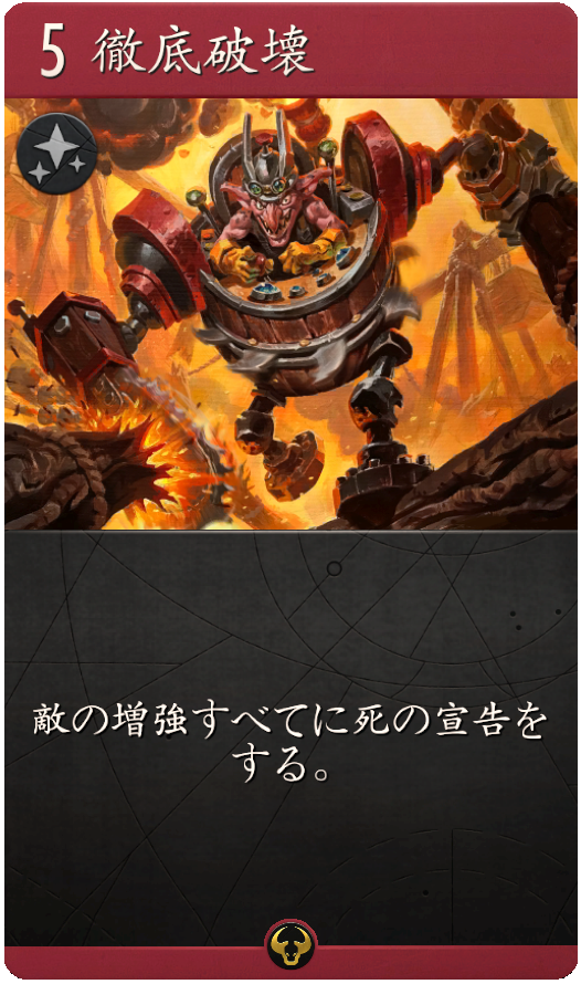10305_large_japanese_86f1db8a8d214f86517b1cae074dd96a08151a30.png