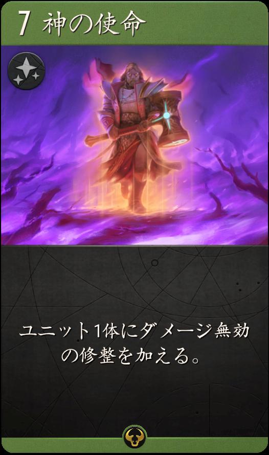 10378_large_japanese_e520496a5d5aca9e14ae5948d3e97d9b7c8ed0d8.png