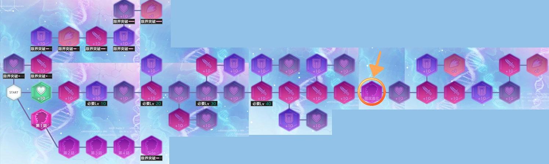 ★3_20180101_p_s.jpg