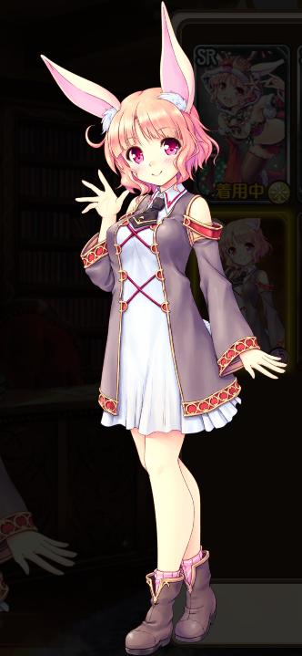 愛嬌の制服.png