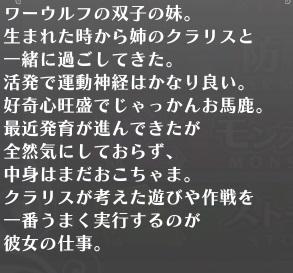クラネスエピソード.jpg