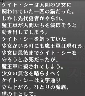 ケイト・シーエピソード.jpg