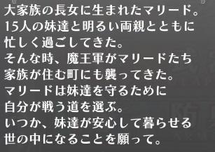 マリードエピソード.jpg