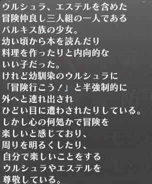 ミレナエピソード.jpg