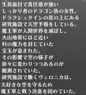 ヴェロニカエピソード.jpg