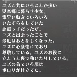 千島ポロリエピソード.jpg